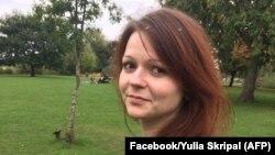 Јулија Скрипал