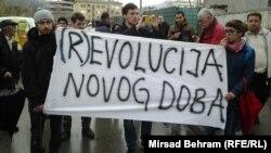 Protesti u Mostaru, ilustrativna fotografija