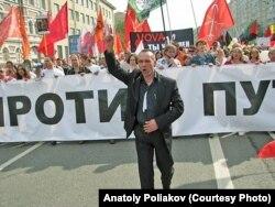 Анатолій Поляков на марші опозиції