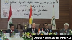 من الإجتماع الدوري لغرف التجارة العراقية في أربيل