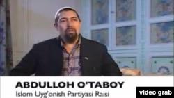"Лидер ""Партии Исламского Возрождения"" в Узбекистане Абдулла Утаев."
