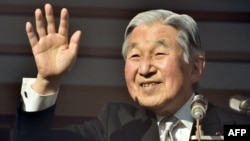 Ýaponiýanyň imperatory Akihito. 2-nji ýanwar, 2016 ý.