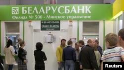 Минскіде ақша айырбастайтын жерде кезекте тұрған адамдар. Беларусь, 20 мамыр 2011 жыл.