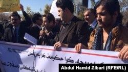 اربيل اعتصام امام برلمان الاقليم