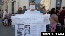 Пикет против Развожаева в центре Севастополя