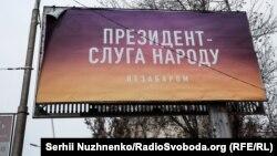 Володимир Зеленський – не перший український артист, який іде в політику, але перший, який претендує на посаду президента