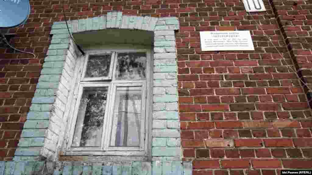 С 1932 по 1937 год в одном из домов жил будущий министр авиационной промышленности СССР, а тогда директор ПОЗиСа Михаил Хруничев.