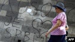 Jedan od grafita u centru Beograda, ilustrativna fotografija