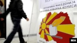 Local elections in Macedonia 2013