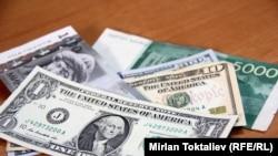 Сомы и доллары