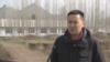 Арест блогера в Кыргызстане