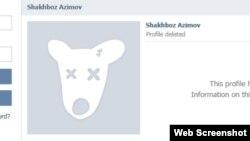 """Саҳифаи Шаҳбоз Азимов дар """"ВКонтакте"""" пас аз боздошташ ҳазф шуд"""