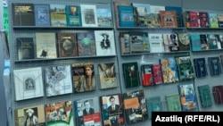 Книги на татарском языке, изданные в ТКИ