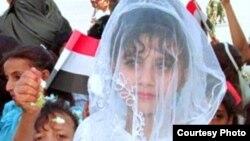 الزواج في سن مبكرة في العراق
