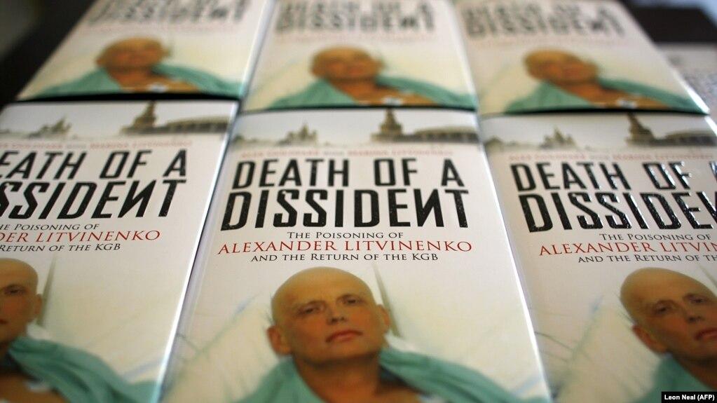 کتابی که مارینا لیتویننکو، همسر قربانی، نوشته است