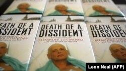 Ілюстраційне фото. Примірники книжки «Смерть дисидента» Марини Литвиненко та Алекса Ґольдфарба