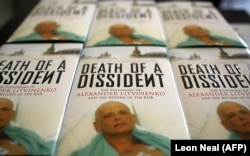 Книжка Олександра Гольдфарба «Смерть дисидента» про отруєння Олександра Литвиненка
