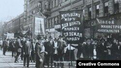 Анти-правительственная демонстрация в Петрограде, 1917.