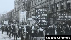 Антиправительственная и антивоенная демонстрация в Петрограде, июнь 1917 года