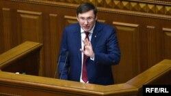 Генеральний прокурор Юрій Луценко у Верховній Раді