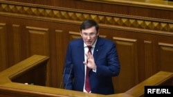 Генеральний прокурор України Юрій Луценко