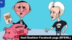 Заместник-главатарят по финансите и Али Баба в приказката на Васил Божков