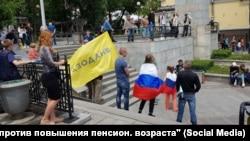 Участники акции против пенсионной реформы во Владивостоке