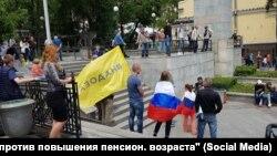 Участники акции против пенсионной реформы во Владивостоке, архивное фото