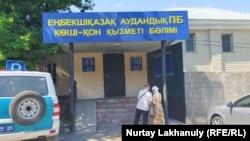 Еңбекшіқазақ аудандық полиция бөлімі көші-қон қызметінің алдында тұрған адамдар. Есік қаласы, Алматы облысы, 23 маусым 2020 жыл.