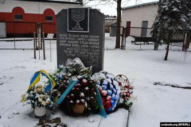 Памятник жертвам Брестского гетто