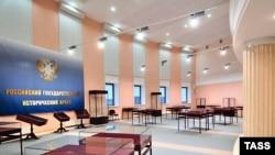 «Богатства, которые хранятся в Российском государственном историческом архиве чрезвычайно важны для науки»