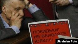 Депутати від партії «Батьківщина» блокують трибуну, Київ, 24 квітня 2012 року