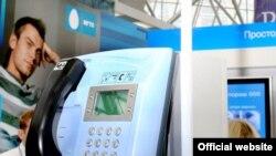 Дизайн Wi-Fi таксофонов будет таким же, как и у обычных телефонных аппаратов, за исключением нескольких новых кнопок