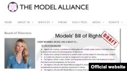Сайт Альянса моделей, созданный Сарой Зифф