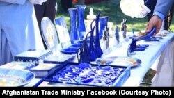 نمایشگاه آنلاین محصولات افغانی در کابل