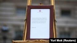 Anunțul nașterii fiului Prințului Harry și al Ducesei de Sussex, Meghan, Palatul Buckingham Londra, 6 mai 2019