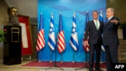 Benjamin Netanyahu və Ashton Carter