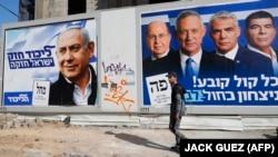 Предизборни плакати в Израел