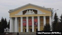 Марийский национальный театр им. М. Шкетана