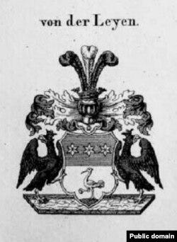 Фамильный герб фон дер Ляйенов