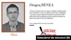 Dragoș Benea, de la PSD, s-a oprit cu numărarea banilor din fonduri europene exact în timpul guvernării partidului din care face parte, interval în care Moldova nu a mai beeneficiat de investiții