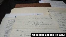 Писмо на Александър Цанков до МПО, изпратено от Буенос Айрес в САЩ