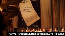 Х Світовий конгрес українців, Львів, 22 серпня 2013 року