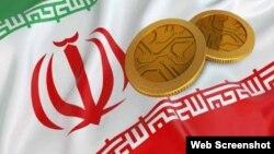 شرکت خدمات انفورماتیک در ایران در مردادماه بهرهبرداری آزمایشی از اولین رمزارز با پایه ریال را اعلام کرد.