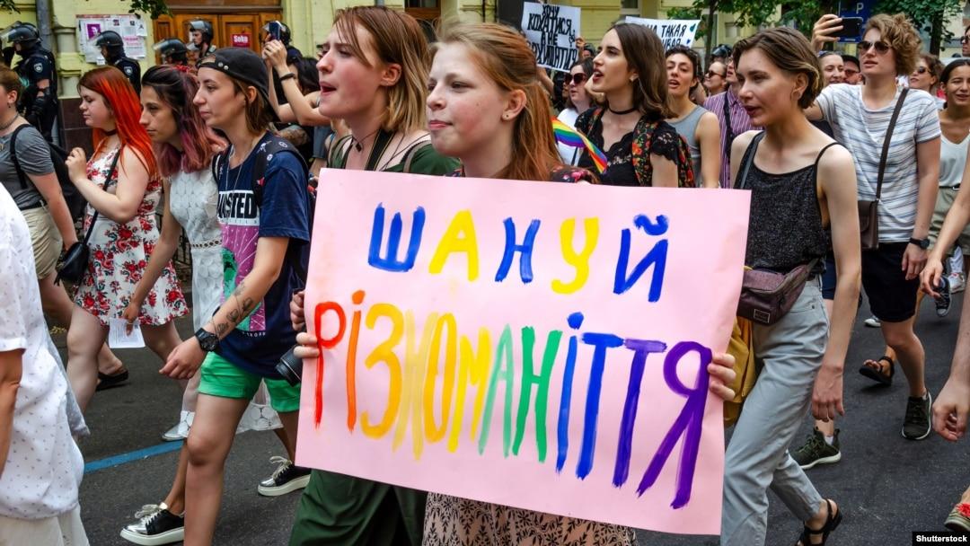 В Україні осудили радикалів за ЛГБТ