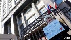 Одиночные пикеты у Госдумы России с требованием привлечь к ответственности Леонида Слуцкого, 8 марта 2018 года