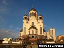 Храм-Памятник на Крови во имя Всех святых, Екатеринбург