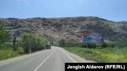 Տաջիկստանի և Ղրղըզստանի սահմանի տեղամասերից մեկը, արխիվ