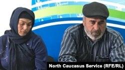 Муртазали и Патимут Гасангусейновы, родители убитых полицейскими дагестанских пастухов