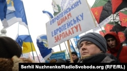 Акція, організована Федерацією профспілок, з вимогою підвищити соціальні стандарти, Київ, 8 грудня 2016 року